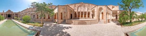 Khaneh Borujerdi-ha - The Borujerdi-ha House
